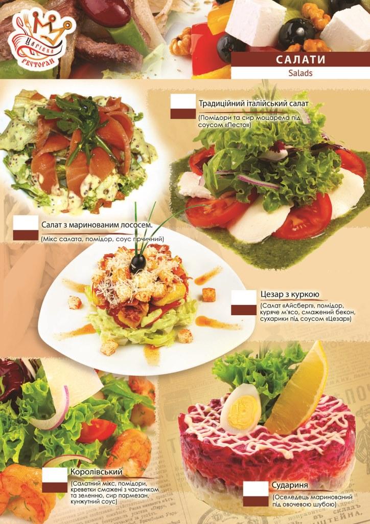 временем жителей банкетное меню ресторанов рецепты фото более красочное